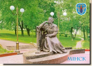 A postcard from Minsk (Fyedor)