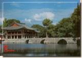 A postcard from Tongyeong (Sara)