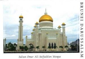 A postcard from Brunei (Jennifer)