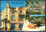 A postcard from Plovdiv (Faustine, Ninon, Léonie, Céline and Laurent)
