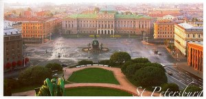 A postcard from Saint Petersburg (Irina)