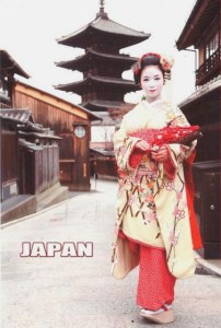 A postcard from Fukui (Leticia)
