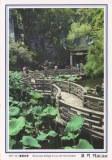 A postcard from Macau (Kuan Long)