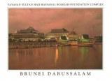 A postcard from Kuala Belait (Wani)