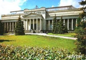 A postcard from Krasnogorsk (Natalija)