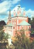 A postcard from Kaluga (Irina)