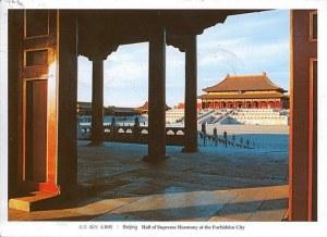 A postcard from Beijing (Xiao)