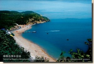 A postcard from Dalian (Zhangfan)