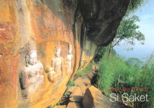 A postcard from Si Saket (Khalil)