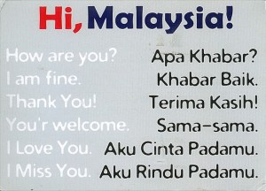 A postcard from Shah Alam (Purple Light)