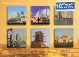 A postcard from Sharjah (M.Nidham)