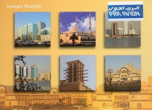 A postcard from Sharjah (M.Nidham)