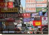 A postcard from Hong Kong (Bell)