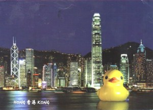 A postcard from Hong Kong