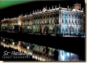 A postcard from Saint-Petersburg (Maria)