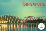 A postcard from Singapore (Recan)
