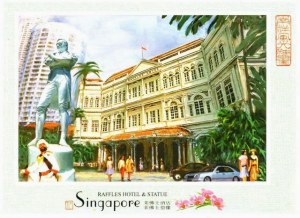 A postcard from Singapore (Ben)