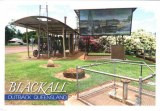 A postcard from Oakey (Kathleen) 2/5