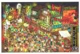 A postcard from Taichung (Selenia)