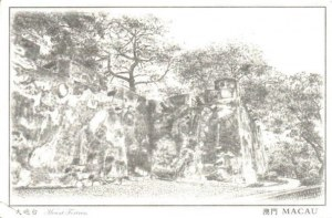 A postcard from Semarang (Prima)