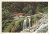 A postcard from Taiwan (Janet)