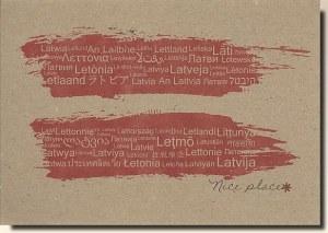 A postcard from Jelgava (Sandra)