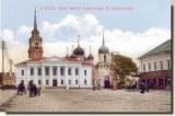 A postcards showing Tula city (Elvira 2/2)