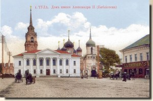 A postcards showing Tula city (Elvira 2/2)