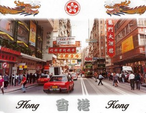 A postcard from Hong Kong (Vincy)