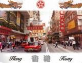 A postcard from Hong Kong (Vincy)