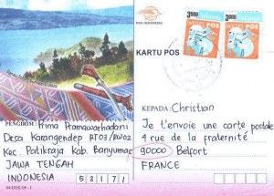 A postcard from Jawa Tengah (Prima)